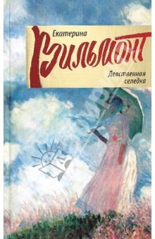 Английский словарь читать перевод на русский