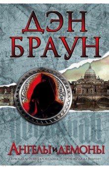 Читать онлайн сказку а.пушкин. о мертвой царевне