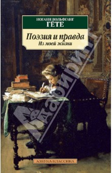 pdf День за днём на