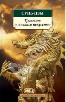 ebook Россия