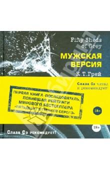 Учебник по русскому языку 7 класс 2013 читать