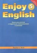 Биболетова, Денисенко, Трубанева: Английский язык. Книга для учителя к уч.