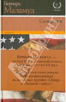 book International Library