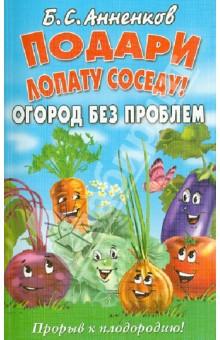 Иван царевич сказка читать