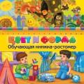 Ольга Гурская - Цвет и форма обложка книги