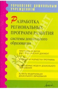 Офис читать книгу онлайн