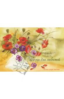 Фото открыток цветов 179