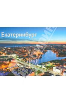 Екатеринбург by Gelio. Фотоальбом - Слава Степанов