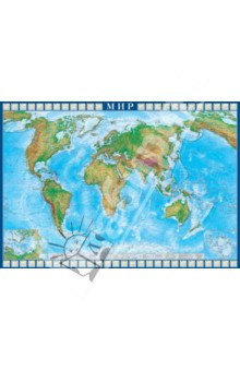 Карта Мир физическая (КН46)