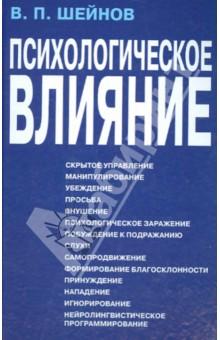 Конституционное право республики беларусь учебник читать