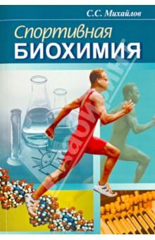 Советский спорт 167в
