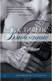 Российские измены камасутра на русском учебник для влюбленных волосатыми смотреть онлайн