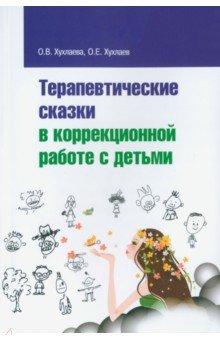 Учебник английского языка 4 класс верещагина притыкина читать онлайн
