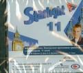 Дули, Баранова, Копылова: Английский язык. 11 класс. Звездный английский. Электронное приложениетренажер с аудиокурсом (CD)