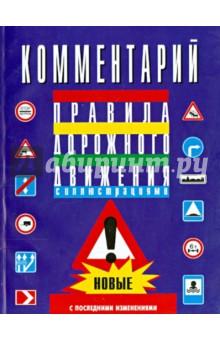 Ссылка в договоре на статью 317. 1 ГК РФ