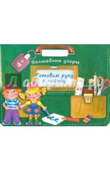 Учебник по английскому 2-3 класс читать онлайн