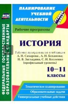Задачник по математике бунимович 6 класс читать