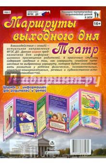 Владимир мероприятия новогодние праздники