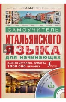Москвина анна читать
