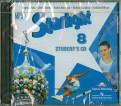 Дули, Баранова, Копылова: Звездный английский. Аудиокурс для самостоятельных занятий дома. 8 класс (CDmp3)