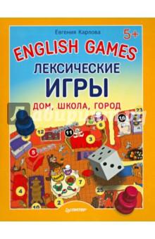 Учебник литературы 10 класс лебедев 2 часть читать онлайн учебник