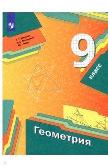 https://img1.labirint.ru/books46/450899/big.jpg