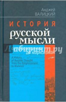 book introdução à filosofia da arte