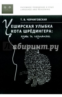 book Kinetics