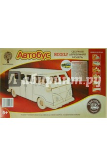 Купить Сборная деревянная модель Автобус (80002) ISBN: 6937891512327