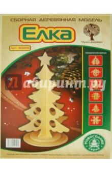 Купить Сборная деревянная модель Елка (80006) ISBN: 6937890516479