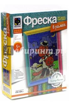 Купить Галстук Кис-Кис (407045) ISBN: 4600797007464