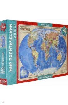 Купить Мир политический. Карта-пазл. (260 деталей) ISBN: 4607177452197