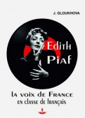 Юлия Глухова: Эдит Пиаф на уроках французского языка. Учебное пособие (+CD)