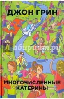 Учебник по истории россии за 11 класс загладин читать