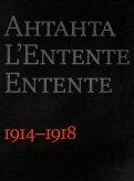 Айрапетов, Бочаров, Буксен: Антанта. Сердечное согласие в годы Великой войны. 19141918