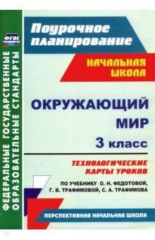 Рудазов архимаг все книги читать онлайн