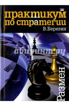 book сборник маэ материалы по