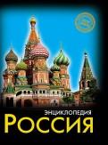 Дмитрий Павлов: Хочу знать. Россия