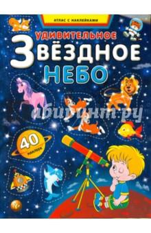 https://img1.labirint.ru/books48/473271/big.jpg
