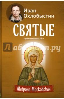 Русская музыкальная литература выпуск 2 читать онлайн