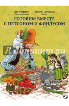 https://img1.labirint.ru/books48/473751/big.jpg