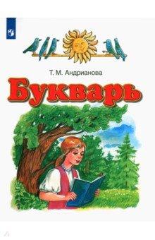 О субтельный история украины читать