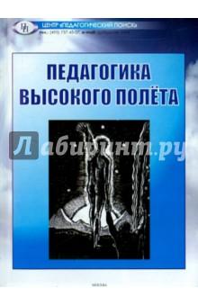 read материалы к истории московского государства посольство и кобенцеля 1575