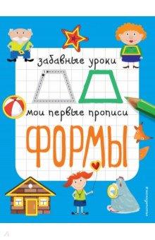 Купить Екатерина Смирнова: Формы ISBN: 978-5-699-77980-2
