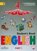 Верещагина, Афанасьева - Английский язык. 4 класс. 4-й год обучения. Учебник. В 2-х частях. ФГОС обложка книги
