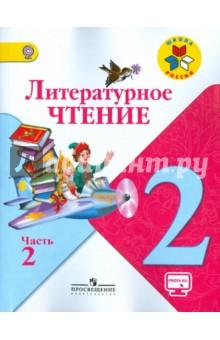 Марвел 1 мститель читать на русском
