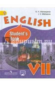 гдз по английскому 7 класс афанасьева