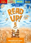 Костюк, Ларионова, Крайнева: Английский язык. Read Up! Почитай! 5 класс. Книга для чтения