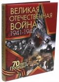 Ржешевский, Никифоров, Глухарев: Великая Отечественная война
