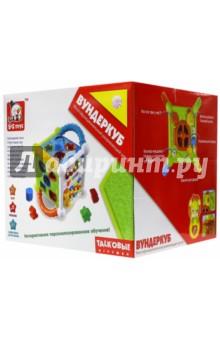 Развивающая игрушка s+s toys вундер-куб